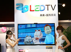 3D LED TV auf Messe